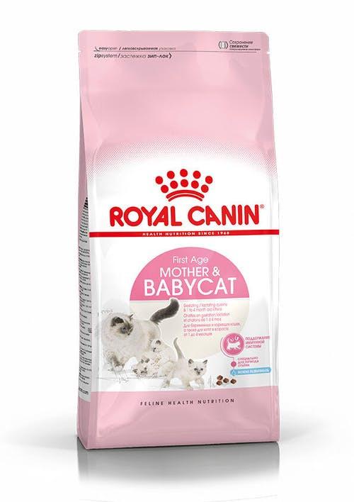 Royal Canin Katt Mother and Babycat 2kg